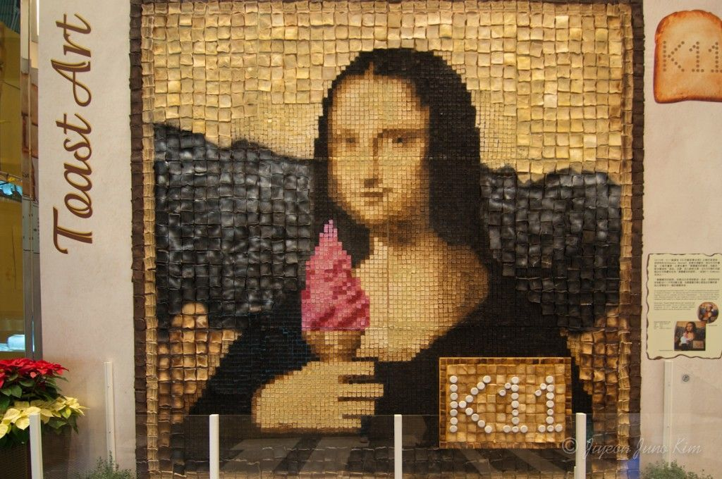 If Mona Lisa can smile, we can.