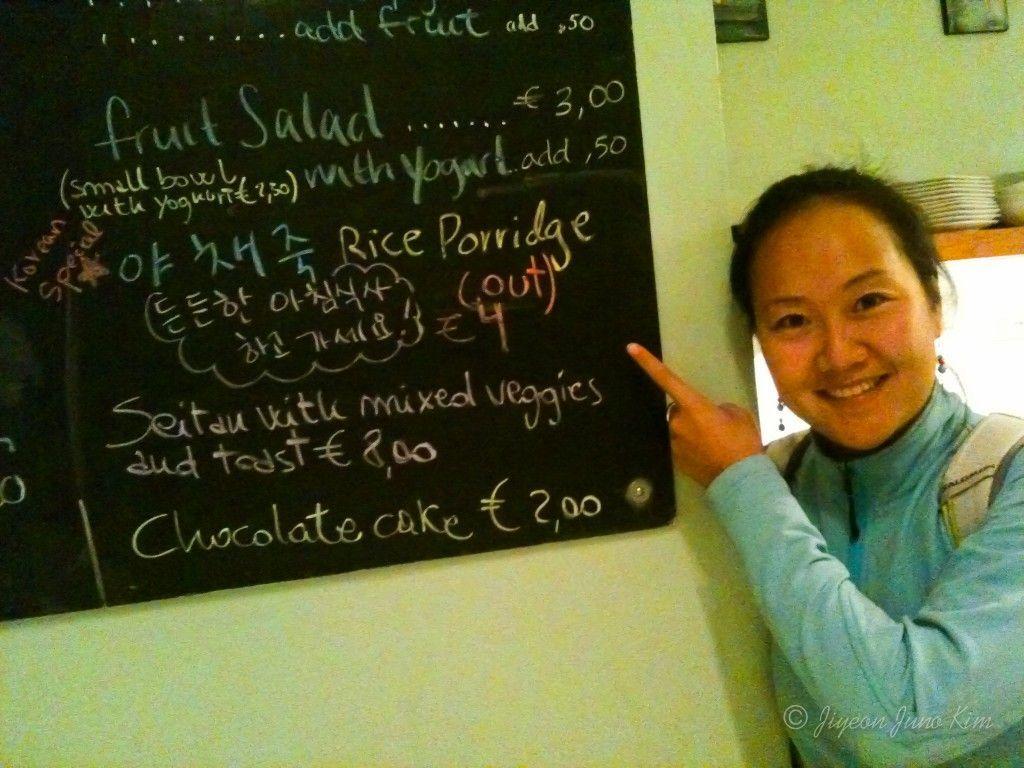 Yachejuk on the menu at the Beehive Rome B & B cafe