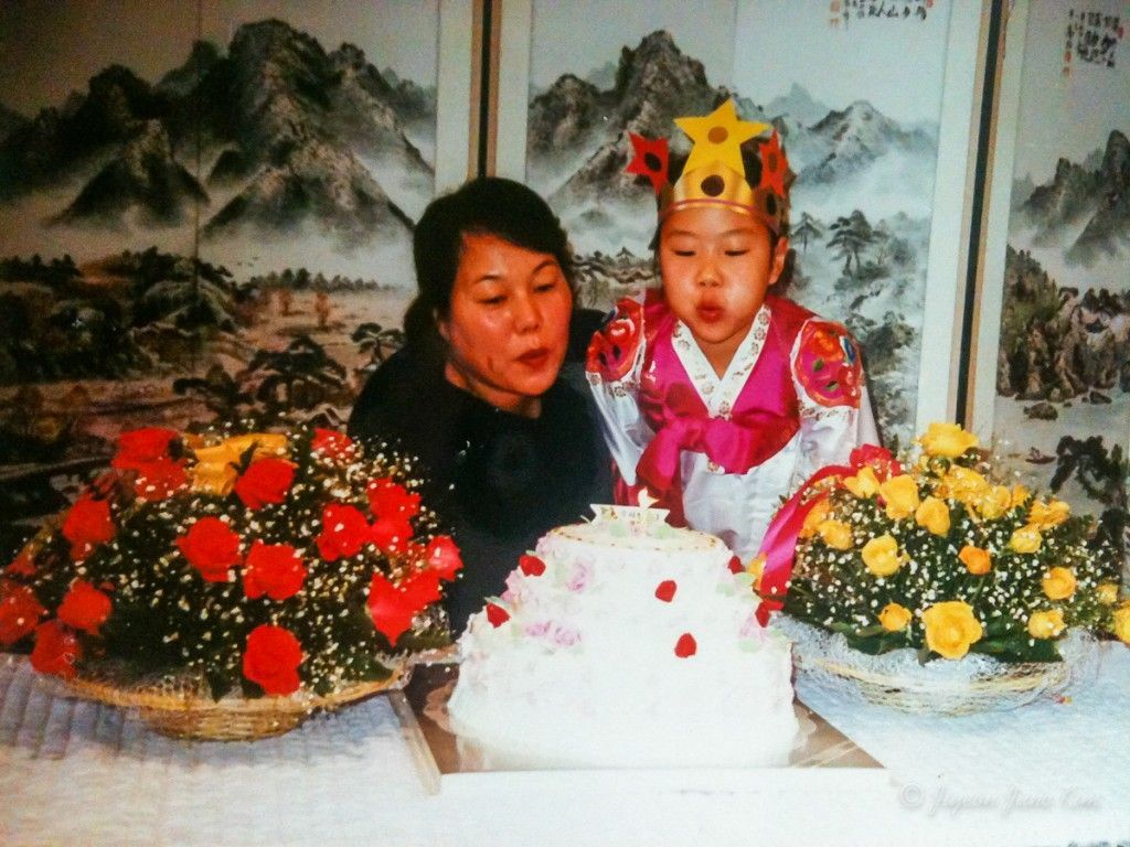 Korea-birthday