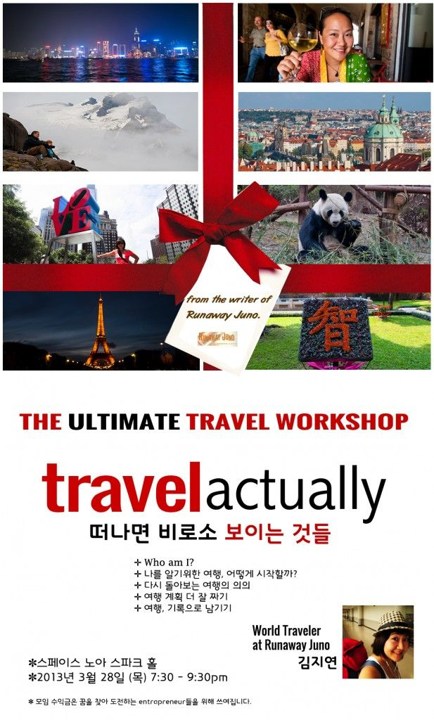 Travel-actually_poster