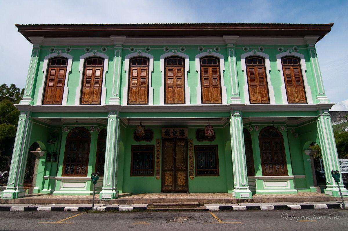 Peranakan Museum in Penang