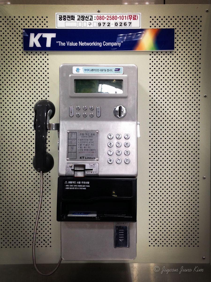 A public phone