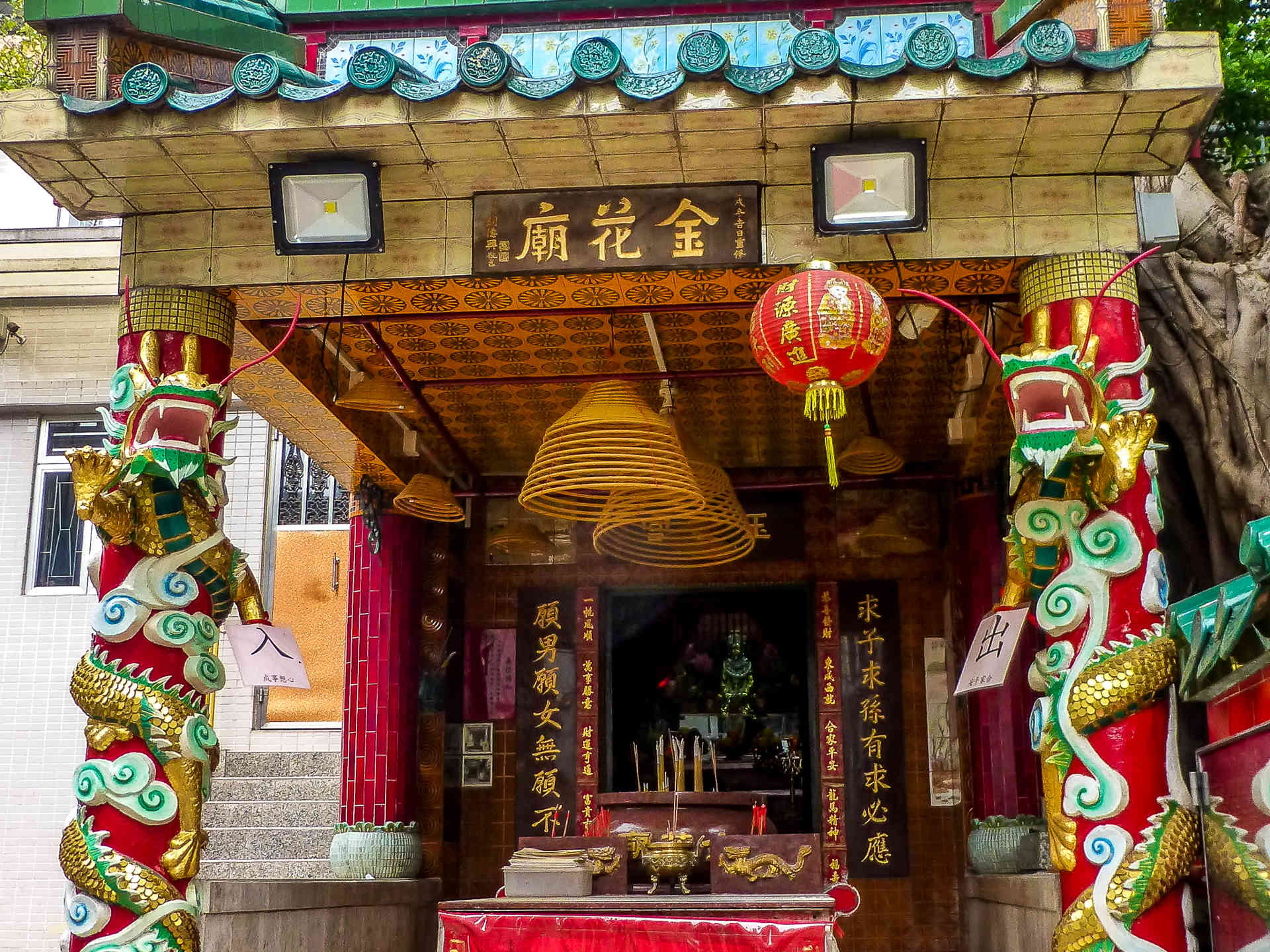 golden-flower-shrine-on-peng-chau