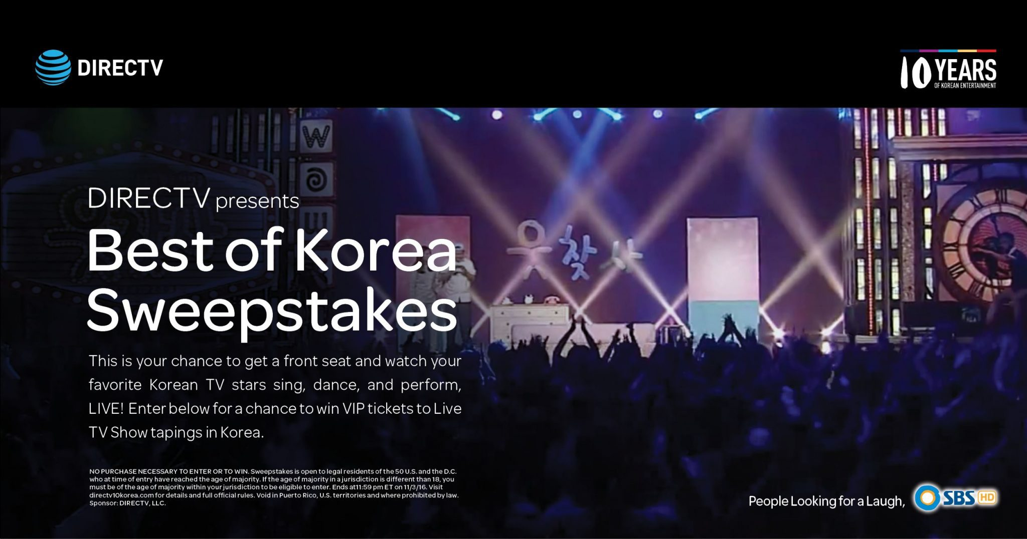 9-tw4-best-of-korea-concert